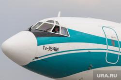 Кирилл патриарх Московский Архив 2010 Челябинск, пилот, летчик, ту134, пассажирский самолет, авиалайнер