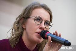 Ксения Собчак встречается с жителями Свердловской области после открытия предвыборного штаба в Екатеринбурге, собчак ксения