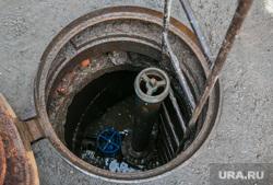 Авария водопровода. Курган, открытый колодец, задвижки, канализация, авария на водопроводе