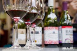 Дегустация молодого вина Божоле Нуво накануне одноименного французского праздника «Нового Божоле». Екатеринбург, алкоголь, красное вино, выпивка