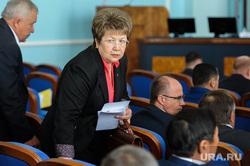 Совещание с главами муниципальных образований Челябинской области, шаталова людмила