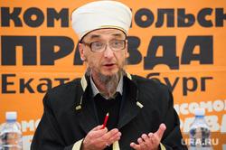 Пресс-конференция по экстремизму. Екатеринбург, ашарин абдуль куддусс