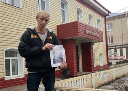 Флешмоб в поддержку второй Чудновец  - осужденной воспитательницы из Катайска Ольги Лагуновой , мясников андрей