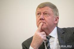 Гайдаровский форум-2018. Второй день. Москва, чубайс анатолий