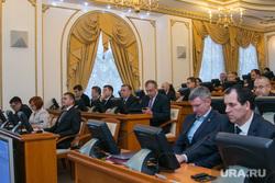 Заседание правительства Курганской области. Курган, члены правительства курганской области