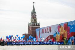 Первомайская демонстрация профсоюзов на Красной площади. Москва, спасская башня, первомай, красная площадь, демонстранты