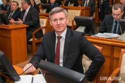 Заседание Правительства Курганской области. Курган, фролов дмитрий