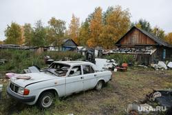 Балки - временное жилье построенное в советское время. Сургут, улица ленина, временное жилье, разруха, балок, автомобиль волга