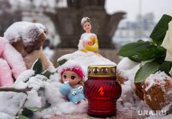 Акция памяти погибших при пожаре в Кемерове в ТЦ