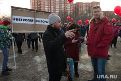 Митинг за сохранение прямых выборов мэра Екатеринбурга, ройзман евгений, лозунг, выборы мэра, не трогай выборы