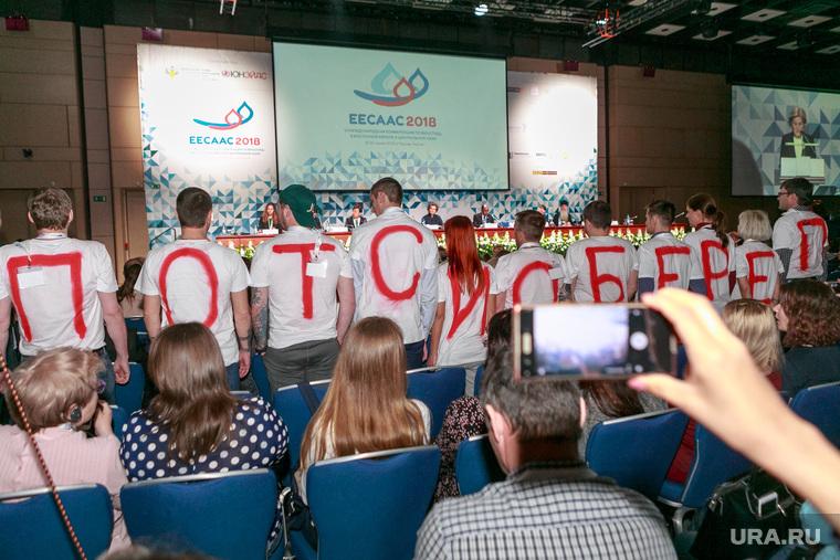 """Акция """"Стоп перебои"""" на 6 Международной конференции ро ВИЧ\СПИД. Москва, стоп перебои, активисты, eecaac2018"""