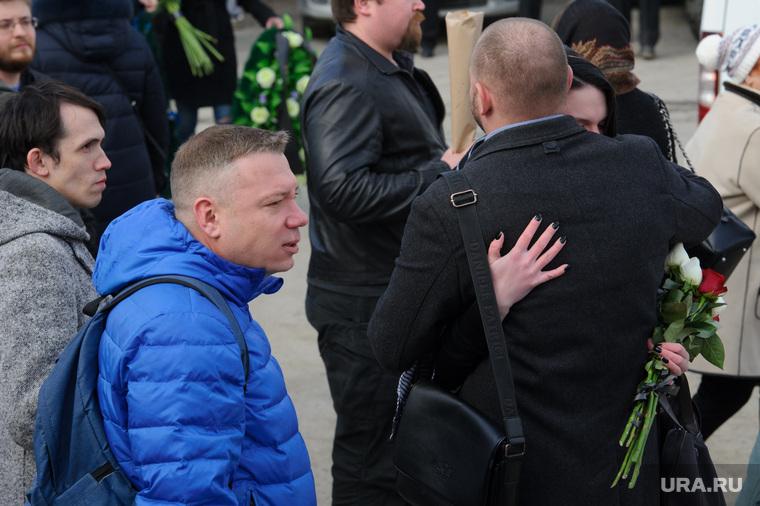 Прощание с максимом Бородиным. Екатеринбург