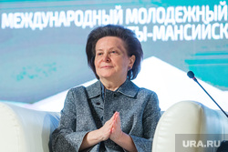 Первый международный форум