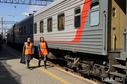 Прибытие Валерия Гергиева в Екатеринбург, поезд, ржд, пассажирский поезд, железная дорога
