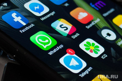 Мессенджеры: Telegram, ICQ. Екатеринбург , смартфон, соцсети, facebook, фейсбук, сеть, сотовый телефон, whatsapp, telegram, мессенджеры, мобильные приложения, телеграм, приложения для телефона, аська, icq, slack