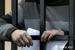 Судебное Алешкин Шевелев Курган, клетка, решетка, руки арестанта