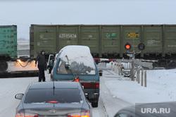 Зимняя дорога. Челябинск, железнодорожный переезд