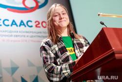 VI Международная конференция по ВИЧ-СПИДу в восточной Европе и Центральной Азии, третий день. Москва, eecaac2018, исаев юра