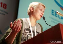 VI Международная конференция по ВИЧ-СПИДу в восточной Европе и Центральной Азии, третий день. Москва, злата