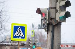 Состояние дорог Екатеринбурга, светофор, сломался