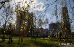 Весна в Екатеринбурге, весна, октябрьская площадь