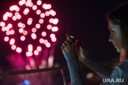 Салют на День города. Екатеринбург, фейерверк, праздник, салют, торжественное событие
