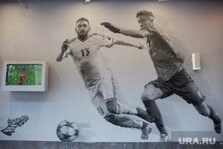 Вокруг первого матча на стадионе «Екатеринбург Арена», граффити, футбол