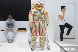 ИННОПРОМ-2015: подготовка. Екатеринбург, космонавт, скафандр