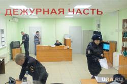 Активисты забрались на телебашню и требуют референдум. Фото с места событий, Екатеринбург, дежурная часть, отдел полиции ленинского района, отдел полиции №5