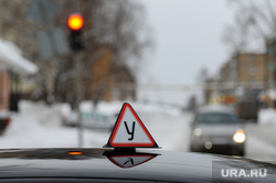 Куса. Челябинская область, автошкола, учебная, начинающий водитель