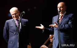 Церемония награждения премией «Человек года». Екатеринбург, пумпянский дмитрий, черкашин владимир