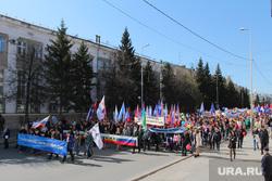 1 мая Курган, 1мая, колонна митингующих