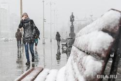Сильный снегопад в Екатеринбурге, непогода, метель, снегопад, плотинка