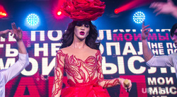 Ольга Бузова в Теле-клубе. Екатеринбург, бузова ольга