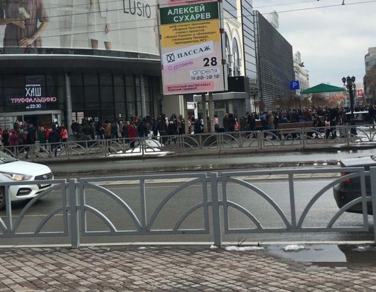 c4038821 В Екатеринбурге эвакуируют торговый центр «Гринвич». ФОТО — URA.RU
