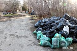 Город после уборки Курган, мешки с мусором