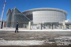 Екатеринбург готовится к ЧМ-2018, чм-2018, центральный стадион, город екатеринбург