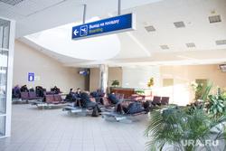 Аэропорт. Ханты-Мансийск., терминал, зал ожидания, выход на посадку, указатель, аэропорт