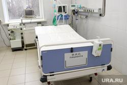 Выездная комиссия гордумы во 2 городскую больницу Курган, реанимационное отделение, больница