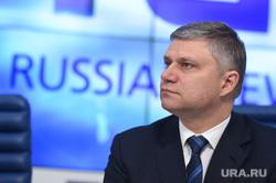 Медийный запуск Всероссийского конкурса