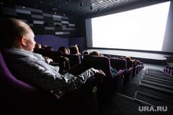 Ночь пожирателей рекламы 2015. Екатеринбург, кинотеатр