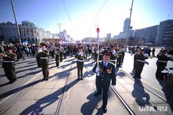 Первомай в Екатеринбурге, военный оркестр, 1мая, первое мая, демонстрация