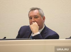 Заседание президиума Совета по Арктике и Антарктике и госкомиссии по вопросам развития Арктики. Москва, рогозин дмитрий