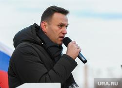 Митинг Алексея Навального. Челябинск, навальный алексей