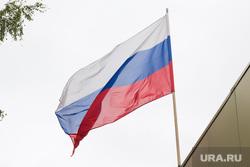 Суд Никандров. Нижневартовск., флаг россии
