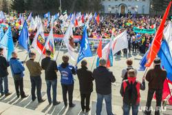 Первомайский митинг. Курган, 1мая, первомайская демонстрация, флаги