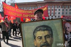 Первомайская демонстрация. Тюмень, портрет сталина, демонстрация, коммунистическая партия