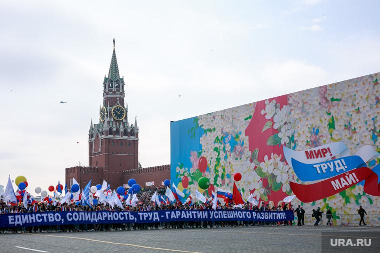 Первомайская демонстрация в Москве на Красной площади. Москва, спасская башня, первомайская демонстрация, первомай, красная площадь, единство солидарность