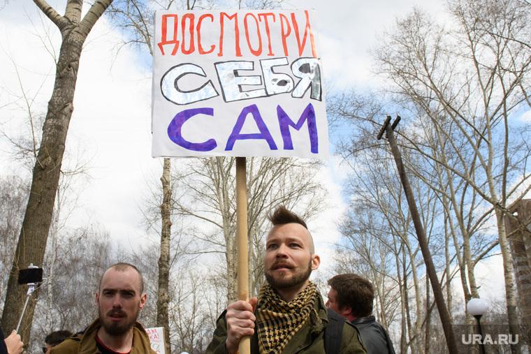 Монстрация-2018 на Вторчермете. Екатеринбург, булатов алексей, чирков семен, плакат
