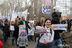Монстрация-2018 на Вторчермете. Екатеринбург, массовое мероприятие, плакат
